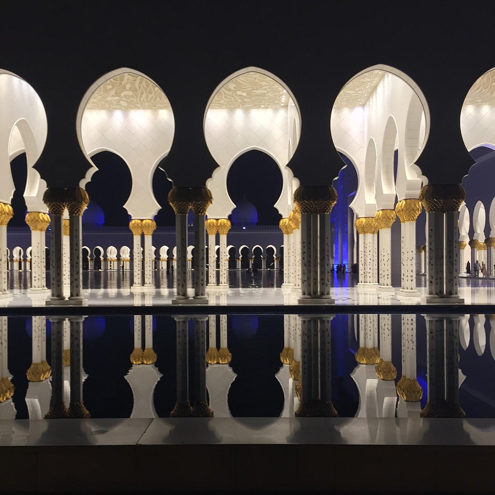 Scheich Zayid Moschee Wassersieglung